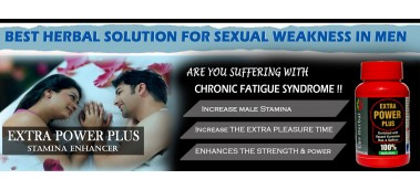 Extra Power Capsules For Sexual Weakness In Men
